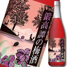合同 鍛高譚の梅酒1.8L×1ケース(全6本)
