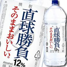 北海道は850円 おトク 沖縄は3100円の別途送料を頂戴します 即日出荷 送料無料 合同 全4本 12度4Lペットボトル×1ケース 直球勝負