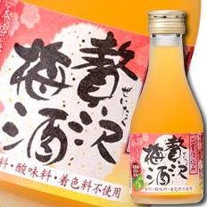 合同 贅沢梅酒180ml×1ケース(全30本)