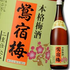 【送料無料】合同 梅酒 鴬宿梅 二重仕込み1.8L×1ケース(全6本)