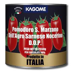 【送料無料】カゴメ サンマルツァーノホールトマト1号缶2550g×1ケース(全6本)