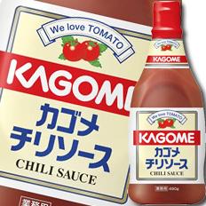 【送料無料】カゴメ チリソースボトル490g×2ケース(全40本)