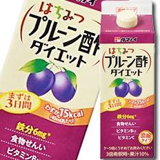 【送料無料】タマノイ酢 はちみつプルーン酢ダイエット(3~5倍濃縮タイプ)500ml ×2ケース(全24本)