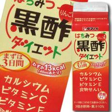 24本同梱可能 タマノイ酢 はちみつ黒酢ダイエット ご注文で当日配送 公式通販 500ml×1本 3~5倍濃縮タイプ