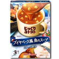【送料無料】ポッカサッポロ じっくりコトコト ブイヤベース風魚のスープ箱48.0g(3袋入)×2ケース(全60箱)【to】
