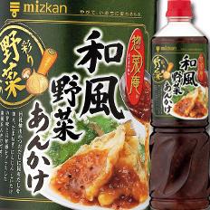 【送料無料】ミツカン 惣菜庵 和風野菜あんかけ1210g×2ケース(全16本)