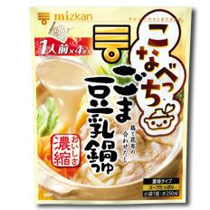 【送料無料】ミツカン こなべっち ごま豆乳鍋つゆ(1人前×4袋入)×2ケース(全40袋)