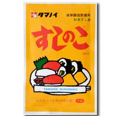 タマノイ酢 すしのこ75g×1ケース(全100本)