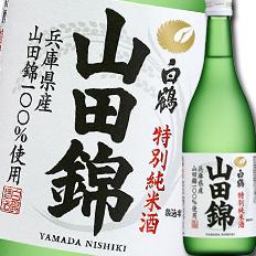【送料無料】白鶴酒造 特撰 白鶴 特別純米酒 山田錦720ml瓶×2ケース(全12本)