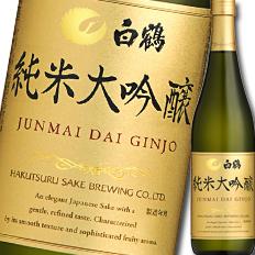 【送料無料】白鶴酒造 白鶴 純米大吟醸720ml瓶×2ケース(全12本)