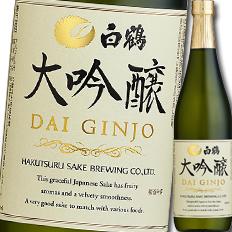 【送料無料】白鶴酒造 白鶴 大吟醸720ml瓶×2ケース(全12本)