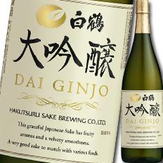 【送料無料】白鶴酒造 白鶴 大吟醸1.8L瓶×1ケース(全6本)