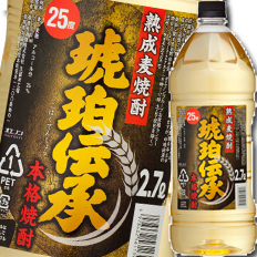 【送料無料】福徳長 25度 本格麦焼酎 琥珀伝承 2.7Lペット×1ケース(全6本)