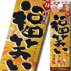 【送料無料】福徳長 福笑い 2Lパック×2ケース(全12本)
