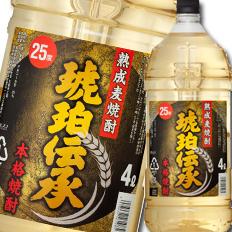【送料無料】福徳長 25度 本格麦焼酎 琥珀伝承 4Lペット×1ケース(全4本)