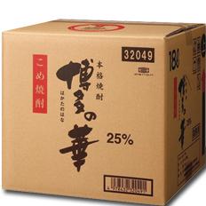 福徳長 25度 本格焼酎 博多の華 こめ バッグインボックス18L×1本