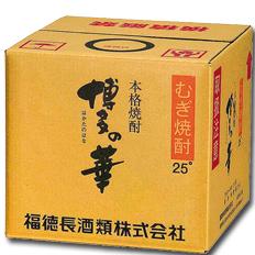 【送料無料】福徳長 25度 本格焼酎 博多の華 むぎ バッグインボックス18L×1本