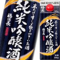 【送料無料】福徳長 米だけのす~っと飲めてやさしいお酒 純米吟醸酒 500mlパック×2ケース(全24本)