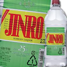 【送料無料】眞露 25度JINRO2.7L×1ケース(全6本)
