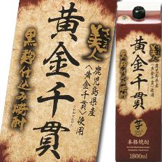 【送料無料】福徳長 25度 本格焼酎 さつま美人 黄金千貫 1.8Lパック×1ケース(全6本)