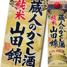 【送料無料】福徳長 純米酒 蔵人のかくし酒 山田錦 1.8Lパック×2ケース(全12本)