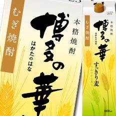 【送料無料】福徳長 25度 本格焼酎 博多の華 すっきり麦 1.8Lパック×2ケース(全12本)