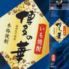 【送料無料】福徳長 25度 本格焼酎 博多の華 芋 1.8Lパック×2ケース(全12本)