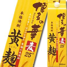 【送料無料】福徳長 25度 本格焼酎 博多の華 黄麹 麦 1.8Lパック×1ケース(全6本)