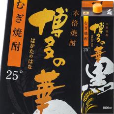 【送料無料】福徳長 25度 本格焼酎 博多の華 黒麹 麦 1.8Lパック×2ケース(全12本)