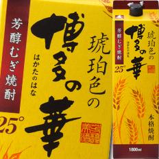 【送料無料】福徳長 25度 琥珀色の博多の華 麦 1.8Lパック×2ケース(全12本)