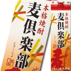 【送料無料】福徳長 25度 本格焼酎 麦倶楽部 1.8Lパック×2ケース(全12本)