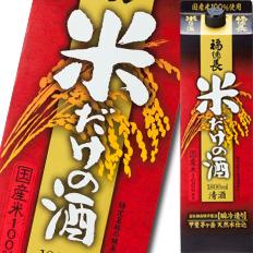 【送料無料】福徳長 米だけの酒 1.8Lパック×2ケース(全12本)