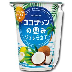 【送料無料】ブルボン ココナッツの恵みジュレ仕立て220gプラカップ×3ケース(全96本)