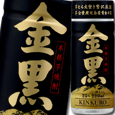 【送料無料】アサヒ 本格芋焼酎 金黒220mlペット×3ケース(全90本)