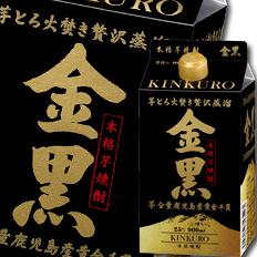 【送料無料】アサヒ 本格芋焼酎 金黒900mlパック×2ケース(全12本)