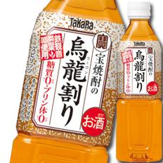 【送料無料】宝酒造 宝焼酎の烏龍割り500mlペット×2ケース(全48本)