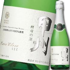 北海道は850円 沖縄は3100円の別途送料を頂戴します 送料無料 全6本 甲州酵母の泡720ml瓶×1ケース 海外並行輸入正規品 マンズワイン 出色