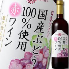 【送料無料】マンズワイン 国産ぶどう100%使用赤ワイン 酸化防止剤無添加 720mlペット×1ケース(全12本), 玉野市 eeaf096e