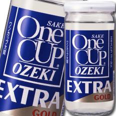 【送料無料】大関 上撰 ワンカップ エキストラゴールド200ml瓶×2ケース(全60本)