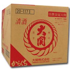 【送料無料】大関 佳撰 金冠(辛口)18Lテナー×1本