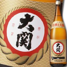 【送料無料】大関 佳撰 金冠1.8L瓶×1ケース(全6本)