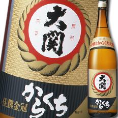 【送料無料】大関 佳撰 金冠 からくち1.8L瓶×1ケース(全6本)