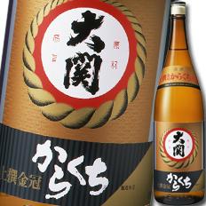 【送料無料】大関 上撰 金冠 からくち1.8L瓶×1ケース(全6本)
