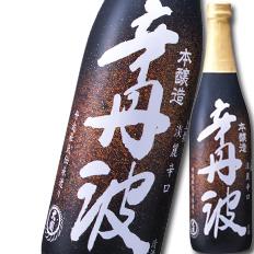 【送料無料】大関 上撰 辛丹波720ml瓶×2ケース(全12本)