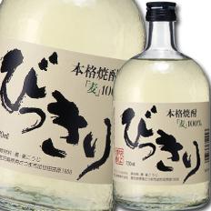【送料無料】吹上焼酎 びっきり(麦)720ml瓶×2ケース(全12本)
