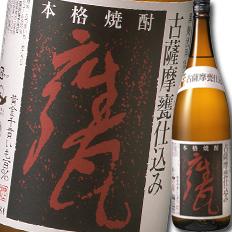 【送料無料】吹上焼酎 古薩摩甕仕込み(芋)1.8L瓶×1ケース(全6本)