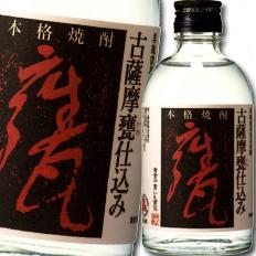 【送料無料】吹上焼酎 古薩摩甕仕込み(芋)300ml瓶×1ケース(全20本)