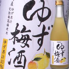 【送料無料】大関 ゆず梅酒500ml瓶×2ケース(全12本)