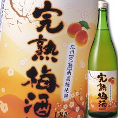 【送料無料】大関 完熟梅酒1.8L瓶×1ケース(全6本)