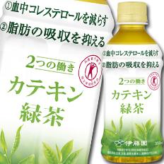 【送料無料】伊藤園 カテキン緑茶350ml×3ケース(全72本)